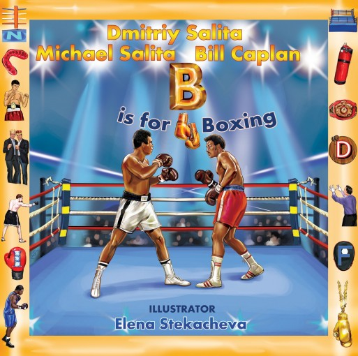 B Is for Boxing by DMITRIY SALITA