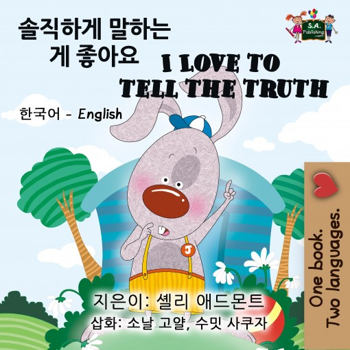 I Love to Tell the Truth (Korean English Bilingual Collection) by Shelley Admont