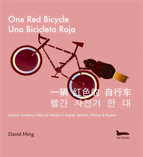 One Red Bicycle: Numbers, Colors, and Vehicles in English, Spanish, Chinese & Korean (Bilingual Kids Series Book 1) by David Ming