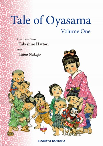 Tale of Oyasama by Hattori Takeshiro